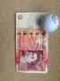 losing £50 put